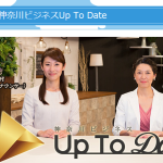UP TO Dateビジネス