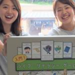 yahoo news アイキャッチ!